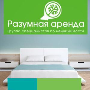Аренда квартир и офисов Михайловки