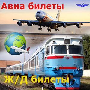 Авиа- и ж/д билеты Михайловки