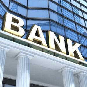 Банки Михайловки