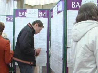 Центры занятости Михайловки