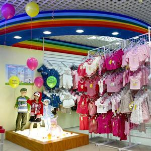 Детские магазины Михайловки