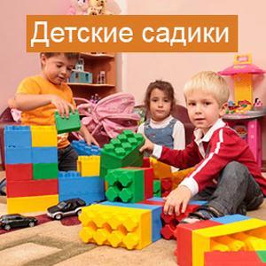 Детские сады Михайловки