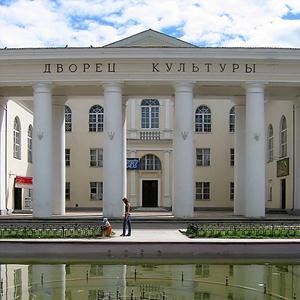 Дворцы и дома культуры Михайловки