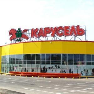 Гипермаркеты Михайловки