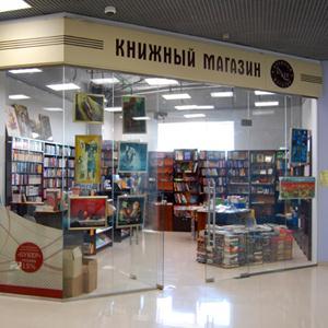 Книжные магазины Михайловки