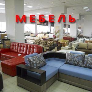 Магазины мебели Михайловки