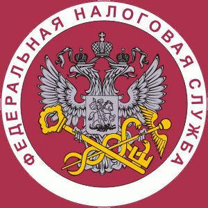 Налоговые инспекции, службы Михайловки