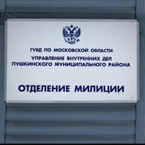 Отделения полиции Михайловки