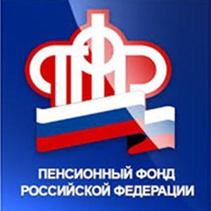 Пенсионные фонды Михайловки