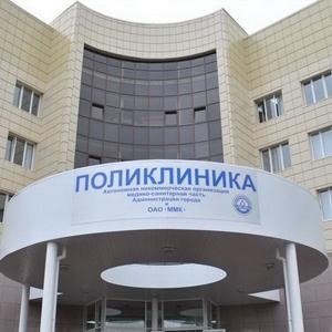 Поликлиники Михайловки