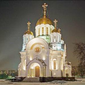 Религиозные учреждения Михайловки