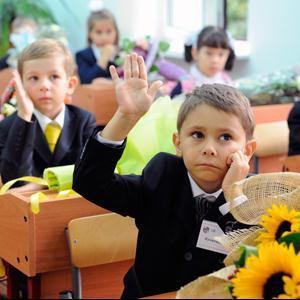 Школы Михайловки