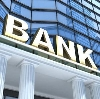 Банки в Михайловке