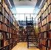 Библиотеки в Михайловке
