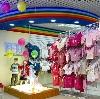 Детские магазины в Михайловке