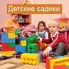 Детские сады в Михайловке