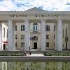 Дворцы и дома культуры в Михайловке