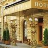 Гостиницы в Михайловке