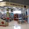 Книжные магазины в Михайловке