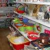 Магазины хозтоваров в Михайловке