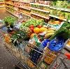 Магазины продуктов в Михайловке