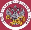 Налоговые инспекции, службы в Михайловке