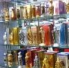Парфюмерные магазины в Михайловке