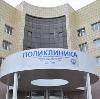 Поликлиники в Михайловке