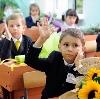 Школы в Михайловке
