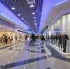Торговые центры в Михайловке