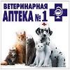 Ветеринарные аптеки в Михайловке