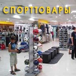 Спортивные магазины Михайловки