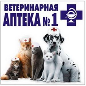 Ветеринарные аптеки Михайловки